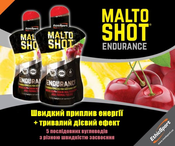 MALTOSHOT ENDURANCE CHERRY-LEMON UA