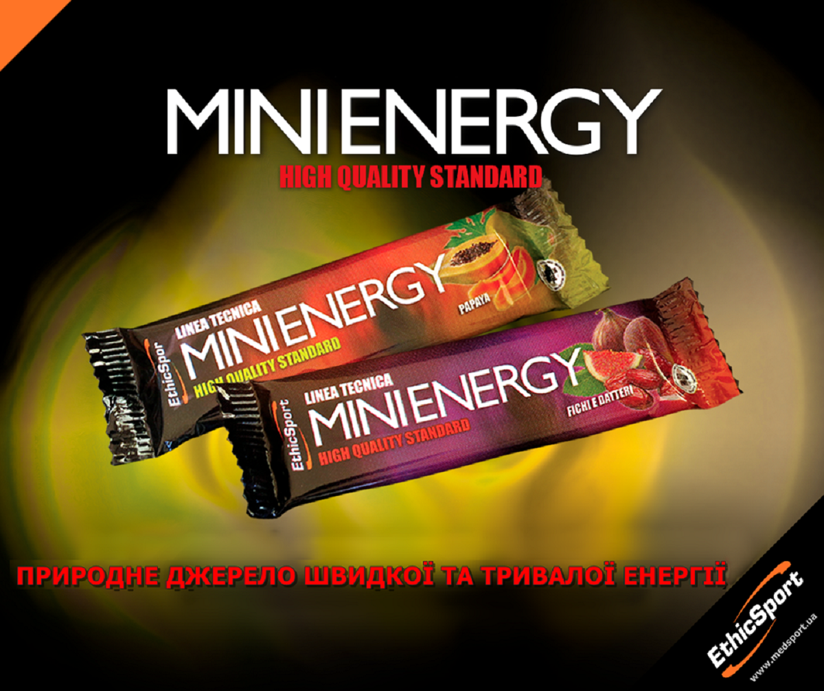 MINI ENERGY UKR