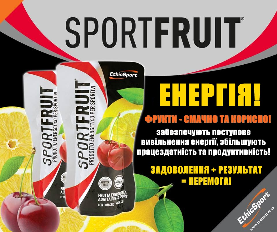 SPORT FRUIT UA