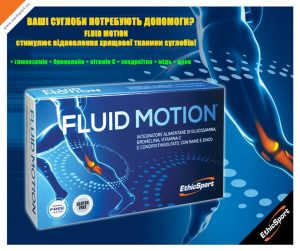 FLUID MOTION UA