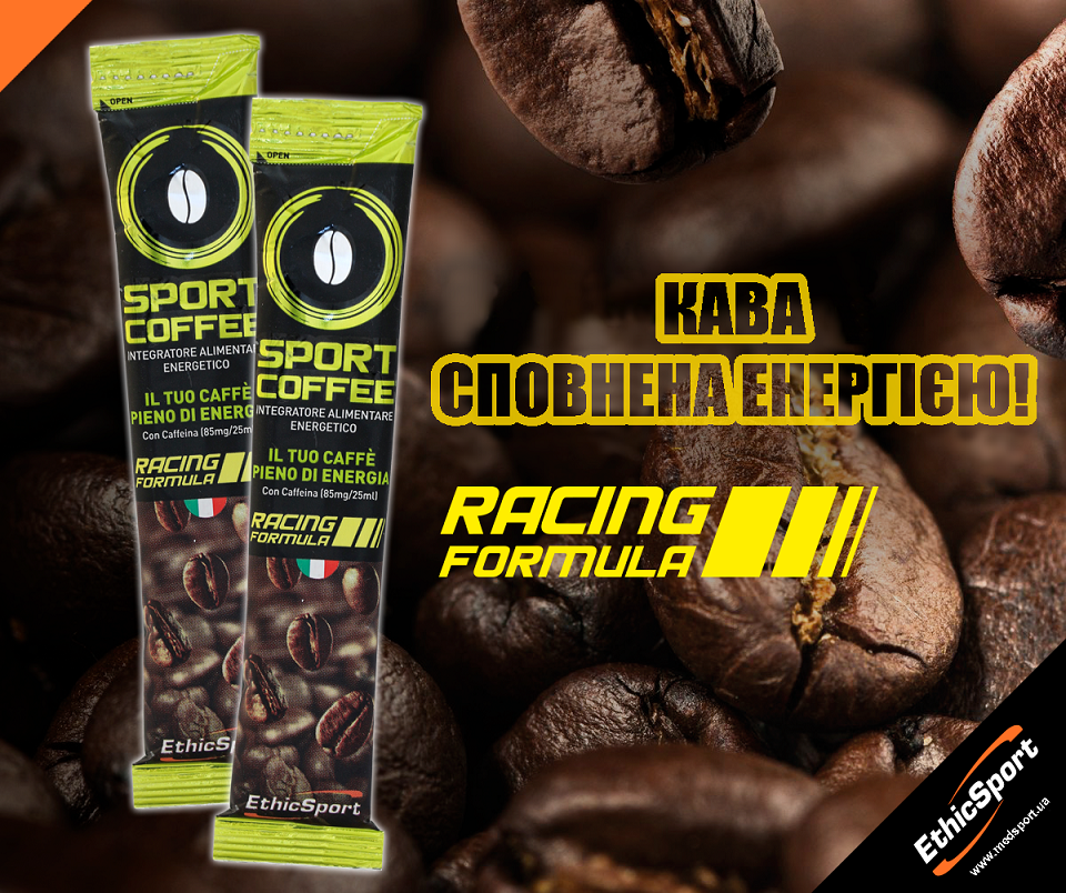 SPORT COFFEE UA
